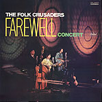 LP『THE FOLK CRUSADERS / FAREWELL CONCERT』