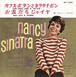 シングル「カフス・ボタンとネクタイ・ピン」ナンシー・シナトラ