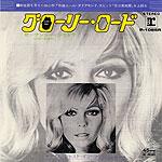 シングル「グロ−リー・ロード」ナンシー・シナトラ