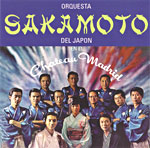 CD「ORQUEATA SAKAMOTO DEL JAPON/AT THE CHATEAU MADRID」
