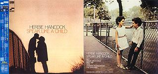 CD「スピーク・ライク・ア・チャイルド」ハービー・ハンコック