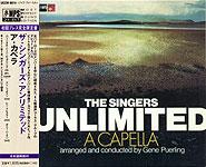 CD「ア・カペラ/ザ・シンガース・アンリミテッド」